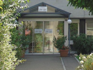 La Fondation Clair-Logis